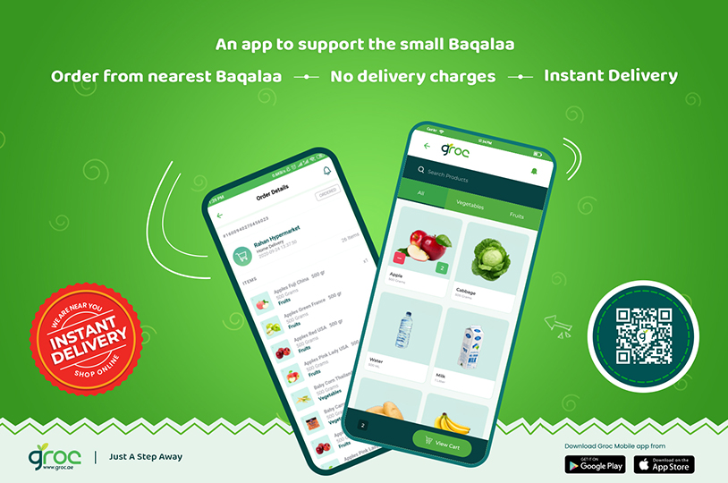 Where to find the Groc App for Grocery Shopping | Groc App by Pentagon